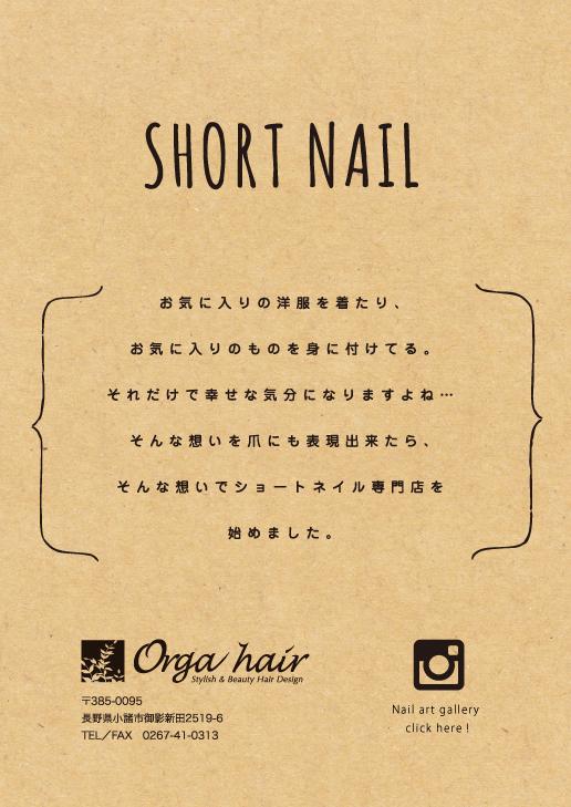 nail01-1