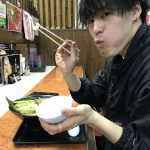らーめん with 後藤