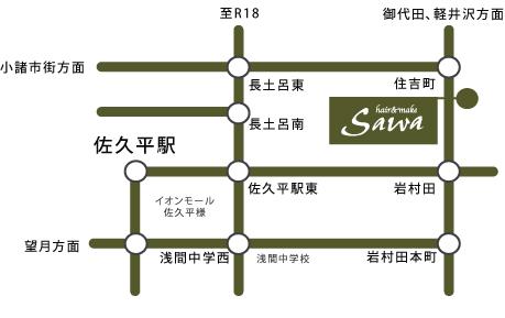 Sawaの地図